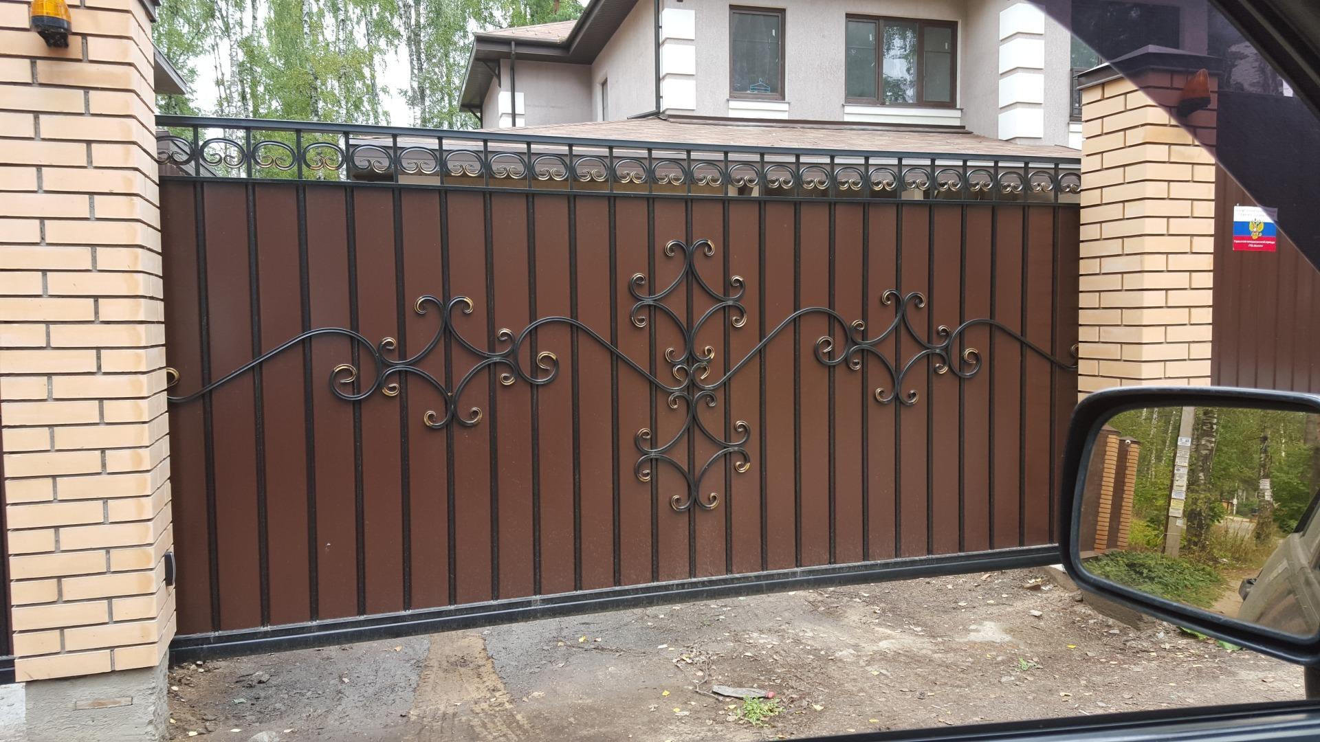Воскресенск ворота автоматические